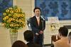 第69回社会を明るくする運動・佐賀県知事メッセージ伝達式・出発式