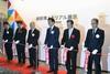 維新博メモリアル展示 10月19日(土)県立博物館にオープン