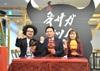 「辛サガアツイ食堂」県庁新館B1Fで期間限定開催中!