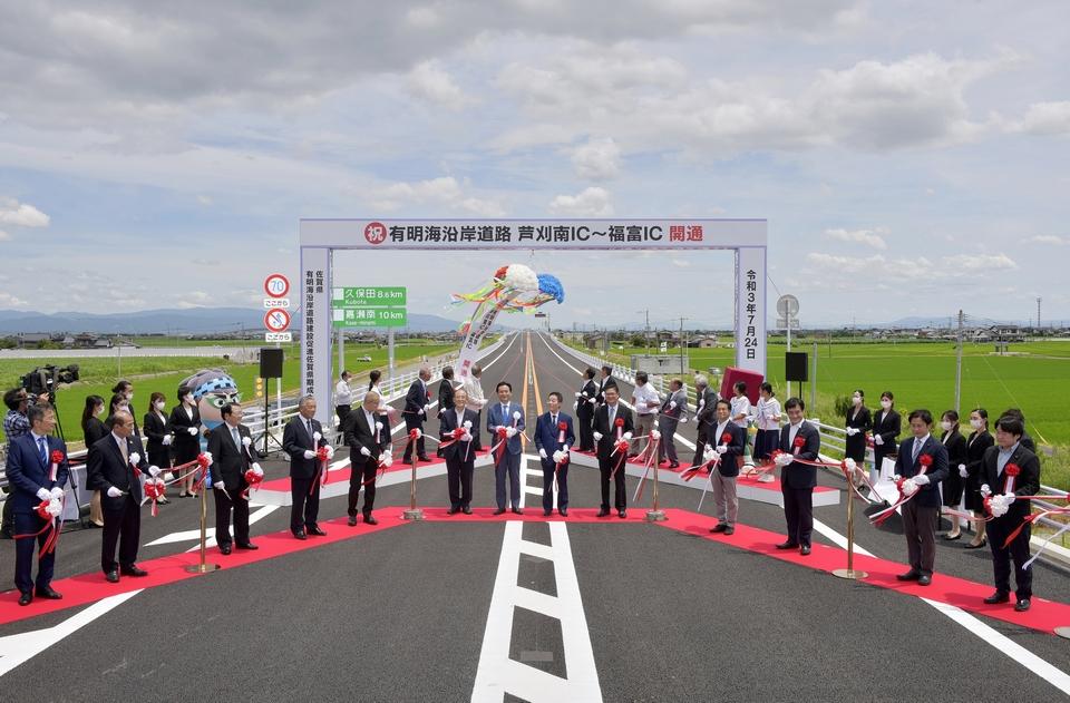 有明海沿岸道路 芦刈南IC~福富IC間の開通式典を行いました