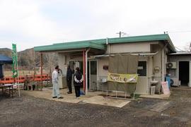 武雄地域鳥獣加工処理センター